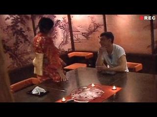 У парня появилось желание попробовать азиатку, чему его девушка не очень рада. Соблазны