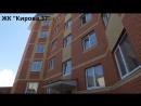 Купить 2 х комнатную квартиру в клубном доме ЖК Кирова 37 Новостройки Ульяновска DigitalDevelopment73