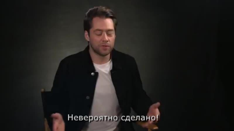 Внутри Чужестранки с Ричардом Ранкиным [russub]