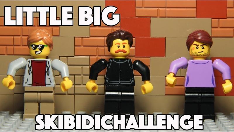 LITTLE BIG - SKIBIDICHALLENGE LEGO Parody
