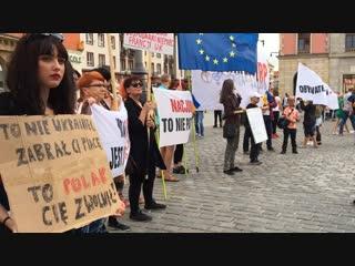 Как поляки относятся к мигрантам из Украины