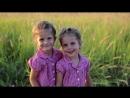 Фотосессия с двойняшками