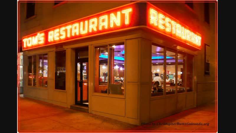 Suzanne Vega - Toms Diner Subtitles En Ru