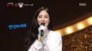 [Identity] 'Korean fan dance girl' is SinB, 복면가왕 20180930