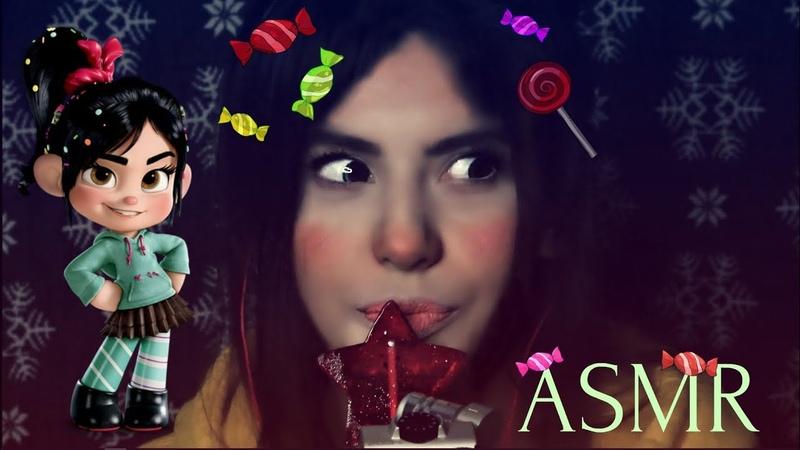 АСМР Ванилопа фон кекс ♥ ASMR Vanellope von Schweetz ♥ АСМР Леденец ♥ACMR Candy