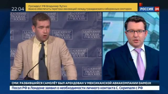 Новости на Россия 24 • Бомбежка Крымского моста выяснилось, что Роган распинался перед пранкерами