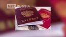 В России предложили приравнять информацию о геноме к персональным данным