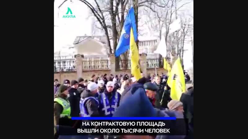 Митинг против митингов | АКУЛА