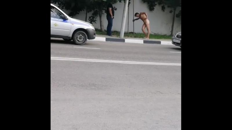 Голый неадекватный мужчина на улице Белгорода😱 18