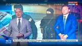 Новости на Россия 24 Деньги на храм Никита Белых дебютирует в роли Деточкина