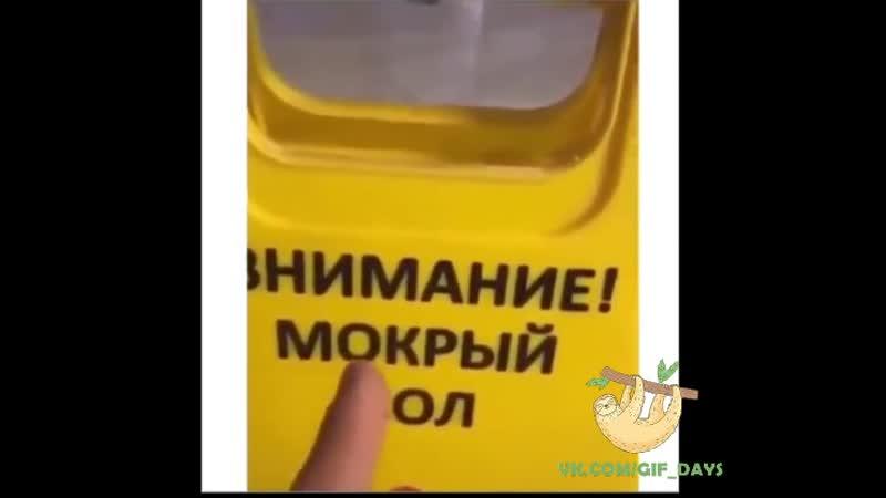 Как я стал русским (смотреть со звуком) 😂