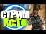 Counter-Strike: Global Offensive 18+ CS GO