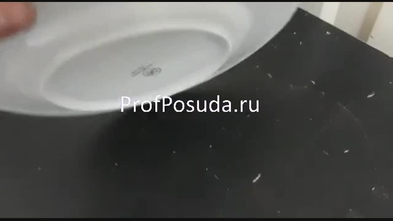Тарелка мелкая Афродита Лубиана Афродита артикул 20265