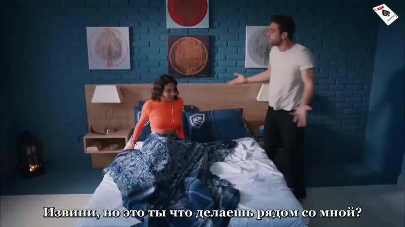 «Недоброе утро» — 1 серия «Ты Повсюду» | СелДем