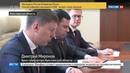 Новости на Россия 24 • В Ярославской области обсуждают защиту прав предпринимателей