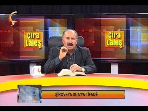 BERNAMA ÇIRA LALEŞ