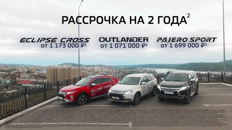 Рекламный ролик для Галант-Авто