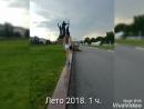 XiaoYing_Video_1535713138996.mp4