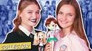 2 МИЛЛИОНА НА МОНСТРОВ! Коллектор коллекция кукол Карины Маликовой Интервью Monster High