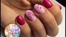 Объемный дизайн ногтей ко дню влюбленных Роза в форме сердца Sweet Bloom