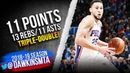 Ben Simmons Triple-Double 2019.02.28 76ers vs Thunder - 11 Pts, 13 Rebs, 11 Asts! | FreeDawkins