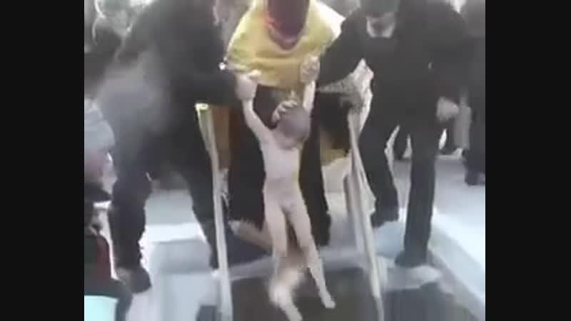 Омовение ребёночка на крещенские купания