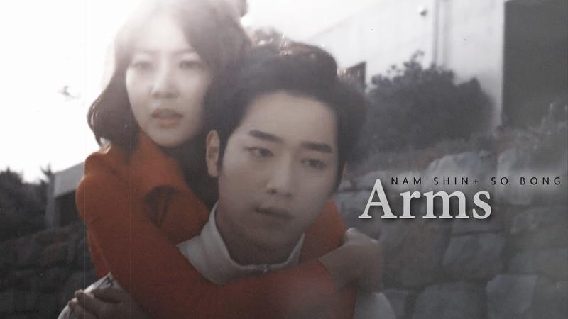 Nam shin so bong ● arms