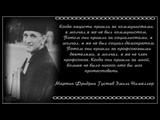 Суд над пастором Мартином Нимёллером (рассказывает Алексей Кузнецов)