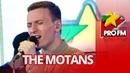 THE MOTANS - Inainte Sa Ne Fi Nascut | ProFM LIVE Session