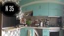 Рум ТУр № 35 по кухне. Кухня 7м2 СВОМИ РУКАМИ. Ремонт маленькой кухни.