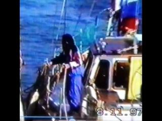 волнительная встреча яхты Аиры -2 в Волгограде с кругосветки 1997 г.