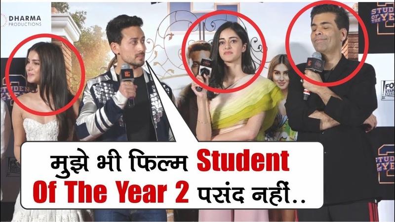 Apni Film Student Of The Year 2 Keliye Excited Nahi Hai Tiger Shroff Karan Johar