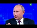 Путин возвращение России в социализм маловероятно