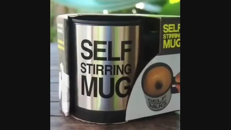 Супер идея для подарка🎁👍 Кружка «Миксер» самостоятельно взбивает кофе со сливками, размешивает сахар в чае, готовит вкусные фрук