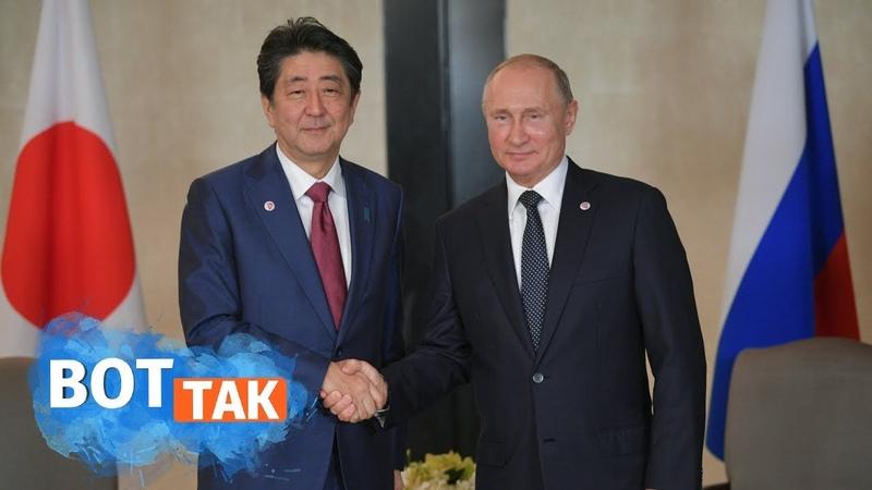 Путин от западных санкций будет спасаться в Азии