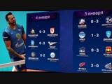Бодрячком! Обзор первого в 2019 тура мужской Суперлиги! Review of the 12 round of mens Superleague