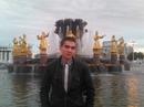 Данил Билалов фото #1