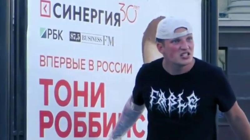 Edward Bil ПРАНКИ
