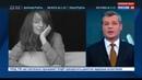 Новости на Россия 24 • Черная бухгалтерия была, но Серебренников не виноват: продюсер Седьмой студии написала открытое пи
