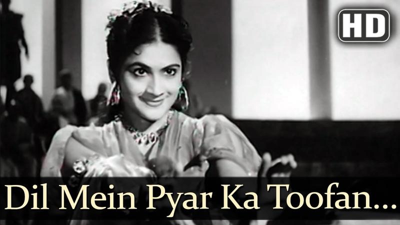 Dil Mein Pyar Ka Toofan HD Yahudi Songs Dilip Kumar Meena Kumari Lata Mangeshkar