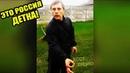 ЭТО РОССИЯ ДЕТКА!ЧУДНЫЕ ЛЮДИ РОССИИ ЛУЧШИЕ РУССКИЕ ПРИКОЛЫ 10 МИНУТ РЖАЧА СУПЕР ЗВЕЗДА-249