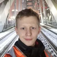Вадим Грибач