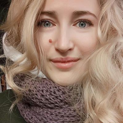 Дарья Ознобихина
