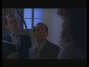 Прекрасная зеленая  La Belle Verte Big (Колин Серро) 1996 г.