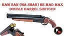 [ОБЗОР] HAW SAN (WA SHAN) - ОБРЕЗ HS MAD MAX DOUBLE BARREL SHOTGUN airsoft