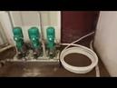 Отключать или не отключать холодную воду