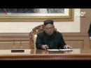 Соединение двух Корей