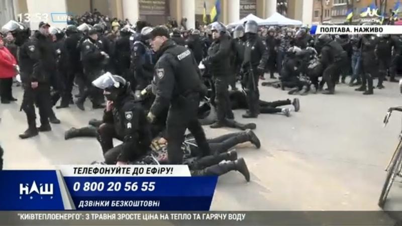 Силовики затримали представників Нацкорпусу. НАШ.МАКСІ-ТВ 16.03.19