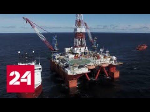Тритон приосединился к Нептуну: около Сахалина открыты огромные нефтезапасы - Россия 24