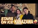 SKATING! RAMEN! CLAW MACHINES! - Stars on Ice Ep. 7 (ShibShow)